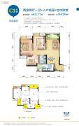 金融街金悦熙城2室2厅1卫63平方米户型图
