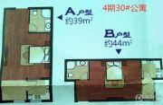 开源蓝湖小区1室1厅1卫39--44平方米户型图