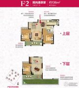 绿地国际花都3室3厅1卫136平方米户型图