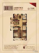 嘉丰万悦城3室2厅2卫112平方米户型图