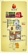 富城湾3室2厅1卫112平方米户型图