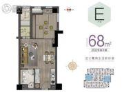 启迪协信中心1室2厅1卫68平方米户型图