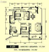 康桥美郡3室3厅2卫122平方米户型图