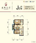 山水云亭2室2厅1卫74平方米户型图