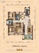 中冶・黄石公园3室2厅2卫130平方米户型图