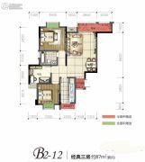 旭阳台北城敦美里3室2厅1卫87平方米户型图
