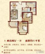 恒大雅苑2室2厅1卫85平方米户型图