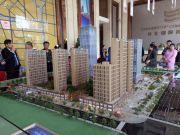 河北国际商会广场沙盘图