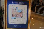 明福智富广场2室2厅2卫86平方米户型图