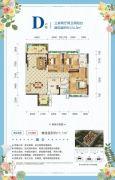 珠江・愉景雅苑3室2厅2卫124平方米户型图
