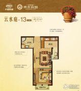 中国铁建・东来尚城1室1厅1卫46平方米户型图