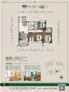 景业荔都4室2厅2卫138平方米户型图