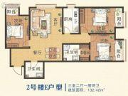 紫金国际3室2厅2卫132平方米户型图