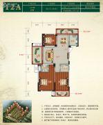 金色阳光花园3室2厅2卫133平方米户型图