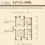 艺豪・鑫隆湾2室2厅1卫109平方米户型图