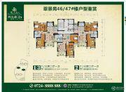 洋丰・西山林语3室2厅1卫98平方米户型图