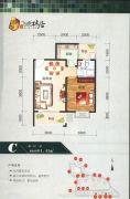 民鑫飞虎林居1室1厅1卫61平方米户型图