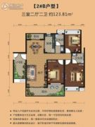 瑞丰世家3室2厅2卫123平方米户型图