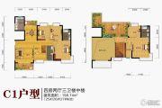 中城丽景花园4室2厅3卫198平方米户型图