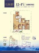 彰泰峰誉3室2厅2卫136平方米户型图