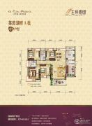 左岸观邸4室2厅2卫146平方米户型图