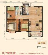 智慧领域3室2厅1卫94--98平方米户型图