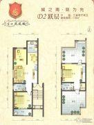 远实凤凰城3室2厅2卫118平方米户型图