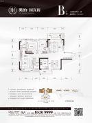 美的国宾府3室2厅2卫120平方米户型图