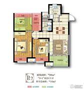 新城玖珑湖4室2厅1卫98平方米户型图