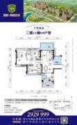 华和・南国豪苑三期5室2厅2卫122平方米户型图