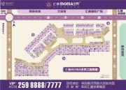 汇鑫・MOMA世界1室1厅1卫42--152平方米户型图