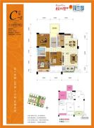 梧桐墅四期・荷兰郡2室2厅2卫83--85平方米户型图