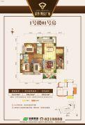 荣基财富广场4室2厅2卫132平方米户型图