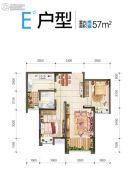 首创光和城2室2厅1卫57平方米户型图