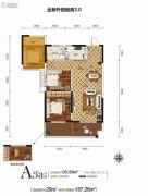 新华联・梦想城4室2厅2卫95平方米户型图