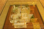 富力城英伦庄园1室2厅1卫75平方米户型图
