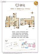 华宇锦绣花城4室2厅3卫141--191平方米户型图