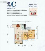 绿水・云间2室2厅1卫82平方米户型图