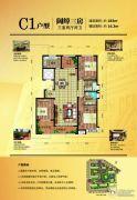 盛邦大都会3室2厅2卫183平方米户型图