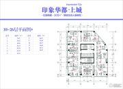印象华都・上城34--64平方米户型图