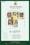 中国女儿城 清江新城3室2厅2卫130平方米户型图