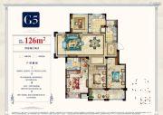 中梁・湖滨首府4室2厅2卫126平方米户型图
