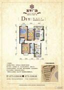 苏桥・富华广场3室2厅2卫117平方米户型图