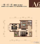 银翔城1室1厅1卫52平方米户型图