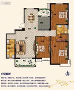 佳田未来城3室2厅2卫160平方米户型图