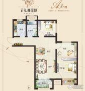 正弘澜庭叙3室2厅1卫89平方米户型图