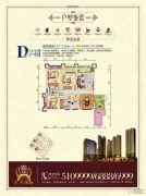汇丰国际3室2厅2卫117--119平方米户型图