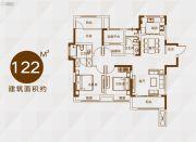 信达天御3室2厅2卫122平方米户型图