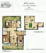 三箭・瑞景苑4室2厅2卫233平方米户型图