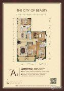 万豪丽城5室2厅2卫244平方米户型图
